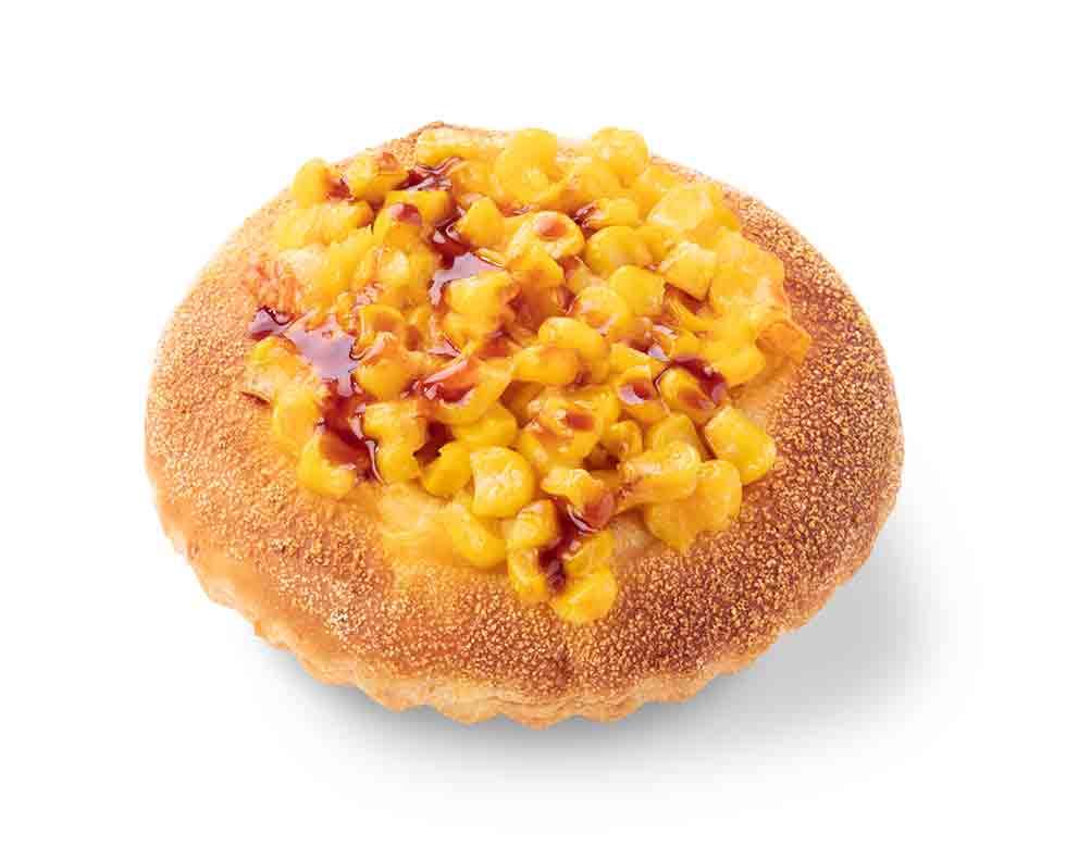 オレンジのクリームパイ|リトルマーメイド